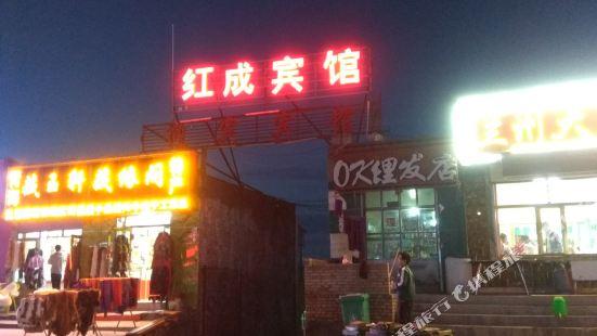 青海湖紅成賓館