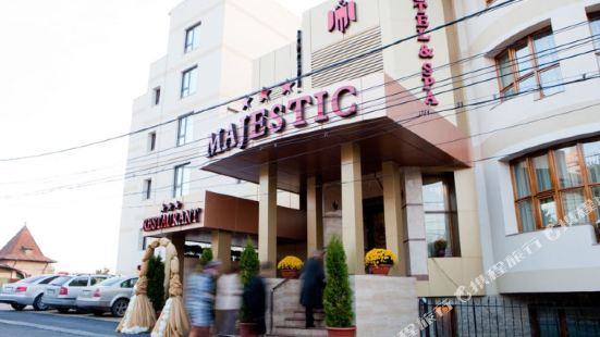 大華酒店及餐廳