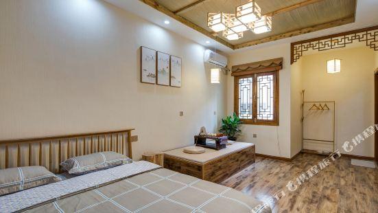 Tongzhen Apartment