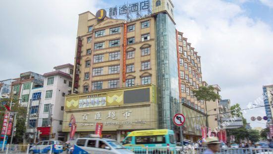精途酒店(東興貴州路百匯店)