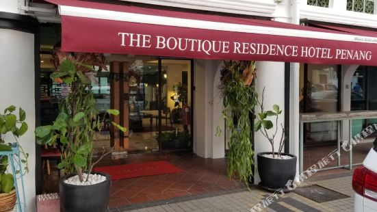 The Boutique Residence Hotel Penang