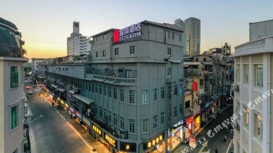Echarm Hotel (Xiamen Zhongshan Road Pedestrian Street)