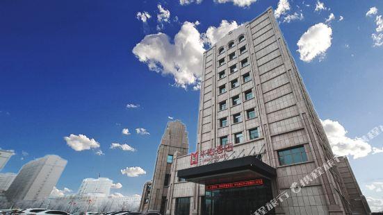 昌吉華怡酒店