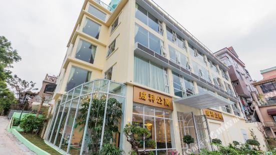 Weili Apartment