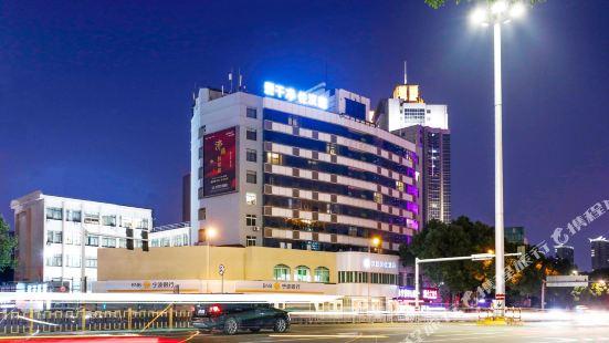 漢庭優佳酒店(寧波興寧橋西地鐵站店)