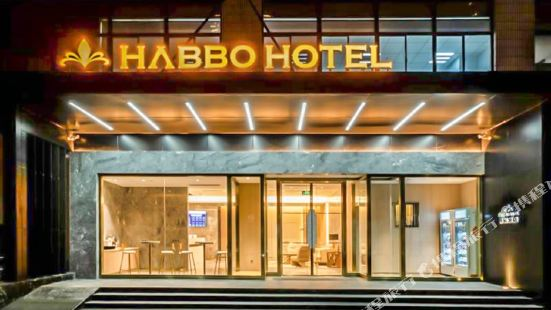 Habbo Hotel (Wuxi Nanchan Temple Metro Station)