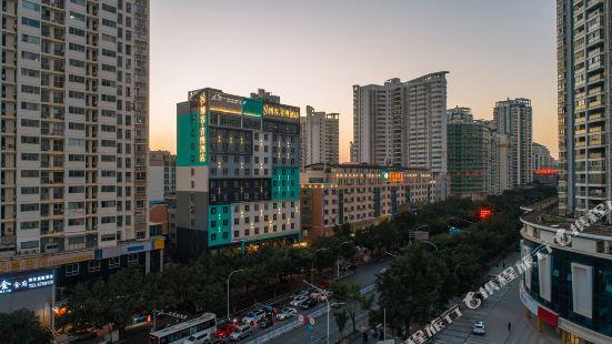 Naamn Hotel (Nanning Dongge Road Metro Station)