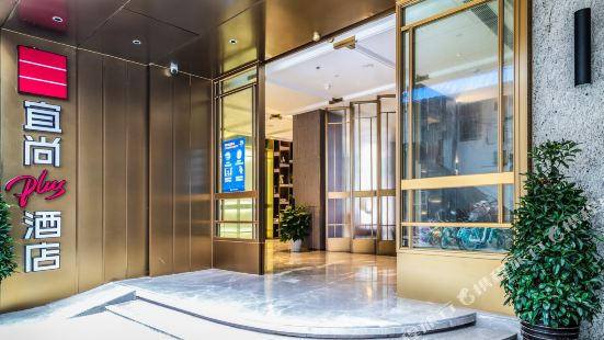 Echarm Plus Hotel (Guangzhou Beijing Road Pedestrian Street)
