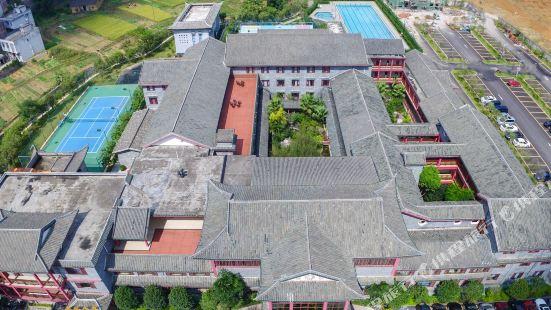 黃姚酒壺山賓館
