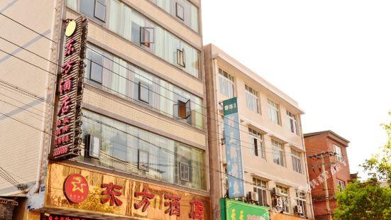 安順平壩東方酒店