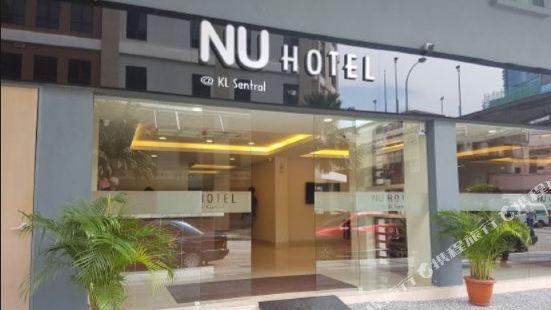 吉隆坡努酒店@ 吉隆坡中央車站