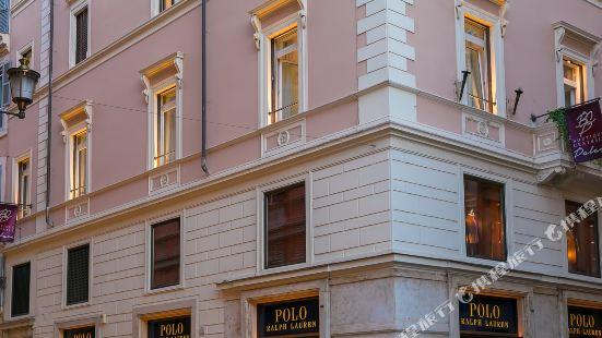 羅馬中央宮殿精品旅館