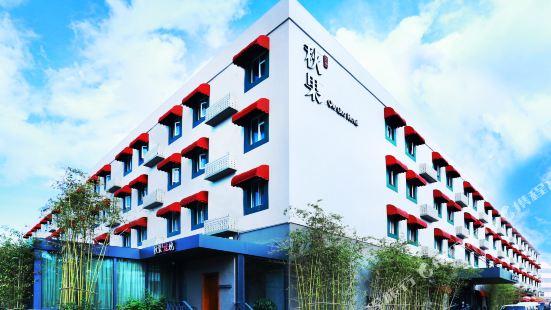 Qiu Guo Hotel (China International Exhibition Centre Beijing Capital Airport)