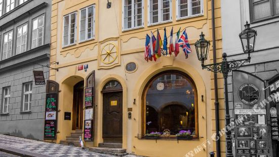 The Golden Wheel Boutique Hotel Prague