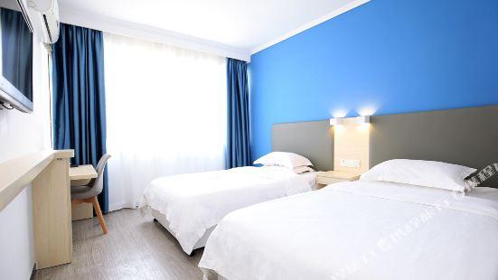 QI WU LI Hotel (Guilin Tiexi)