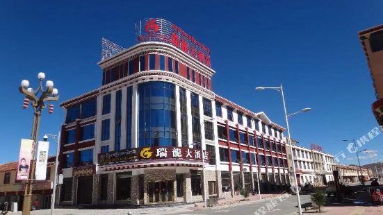 紅原瑞龍大酒店
