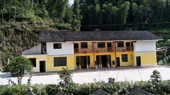 銅仁清河山莊