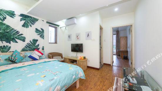 重慶酷妹的家公寓