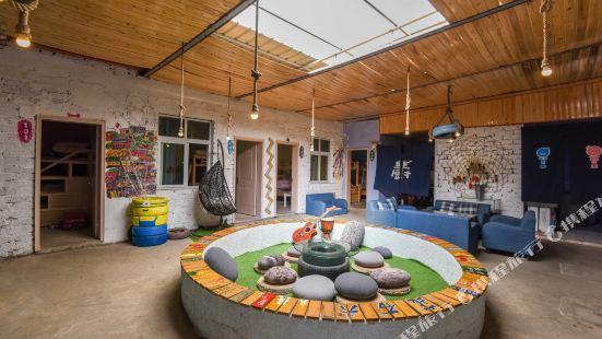 色達藍石頭國際青年旅舍