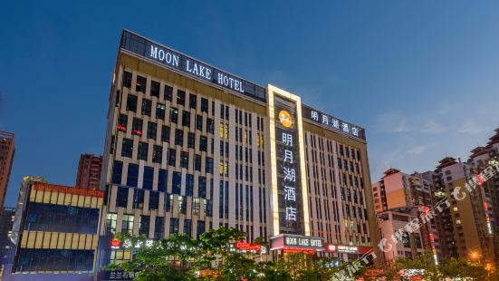明月湖酒店(百色新環球店)
