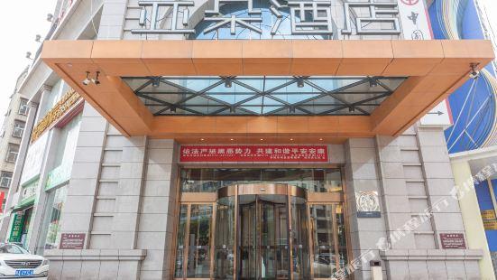 安康文昌路亞朵酒店