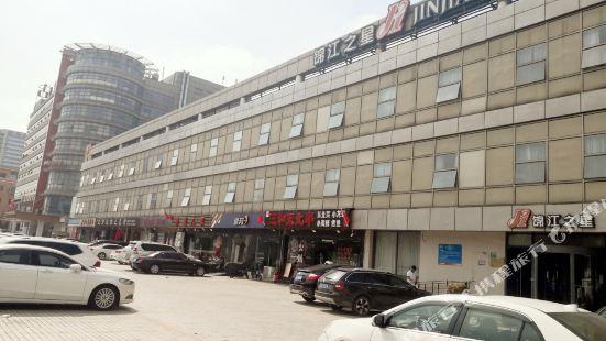Jinjiang Inn (Shanghai Textiles Market Cao'an Road)