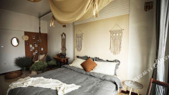 Kusha Apartment