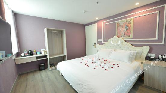 重慶金禾商務酒店