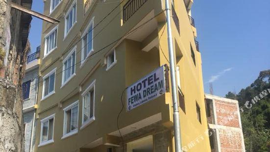 Hotel Fewa Dream