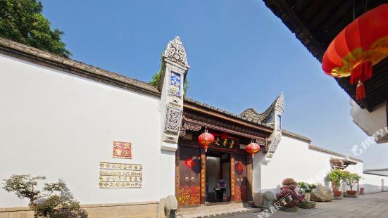 Sanfang Qixiang Shuxiang Wenru Hotel