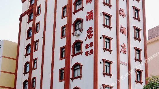 陽江碧海酒店