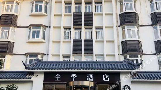 Ji Hotel (Hefei Tongcheng Road)