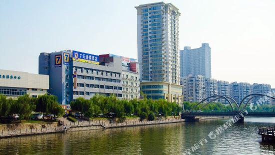 7天連鎖酒店(徐州火車站二店)