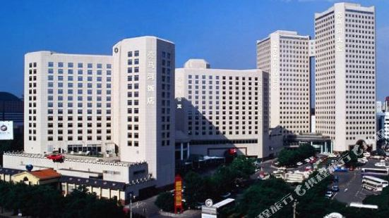 Landmark Towers Hotel