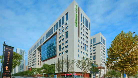 Manju Hotel (Ningbo International Exhibition Center, Eastern Intime City)