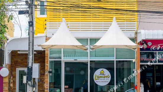 檸檬屋51旅館
