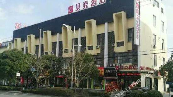 上海貝殼酒店菊太路店