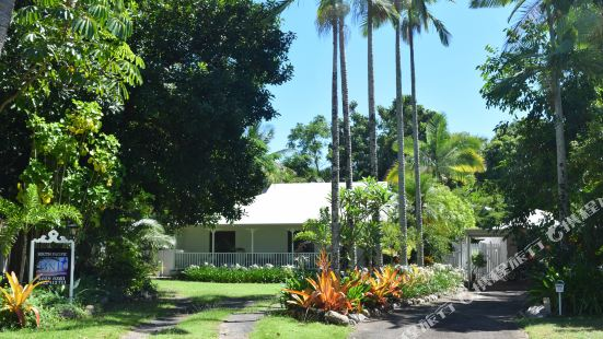 South Pacific Bed & Breakfast Cairns