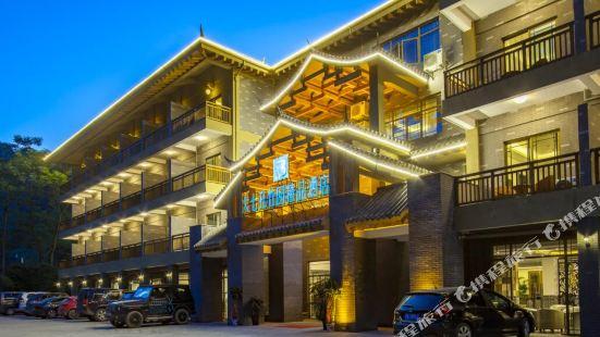 荔波大七孔竹園精品酒店