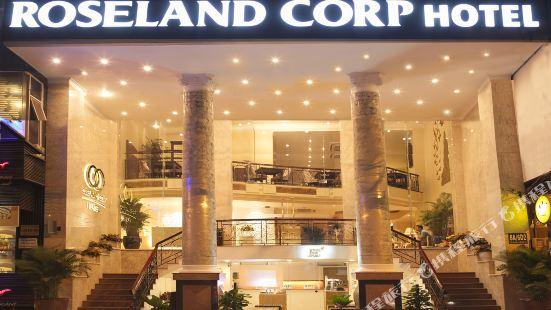 羅斯蘭科普酒店
