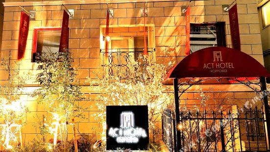 六本木艾克特酒店