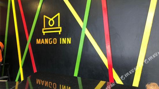 仙本那芒果旅館