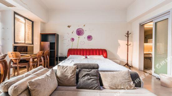 Chengshi Zhixin Apartment Hotel Wanda 48 Carat