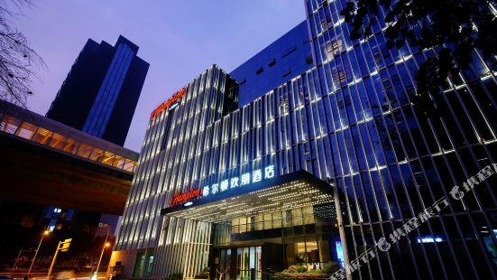 武漢華科大希爾頓歡朋酒店