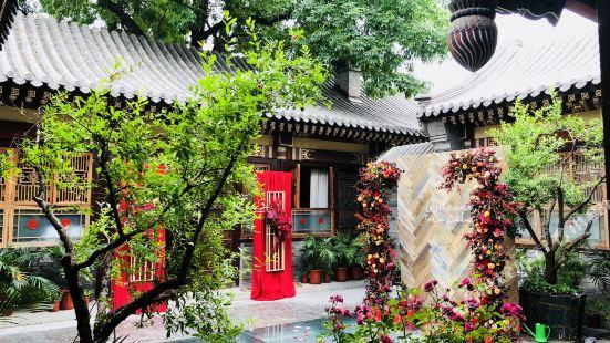 Hetian Shuyuan Hotel