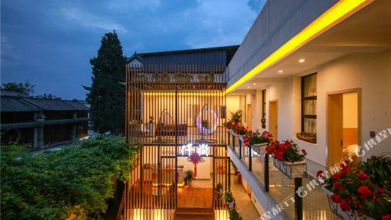 Qianshang Theme Inn