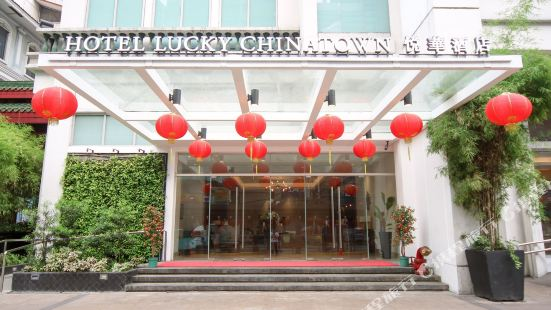 Hotel Lucky Chinatown
