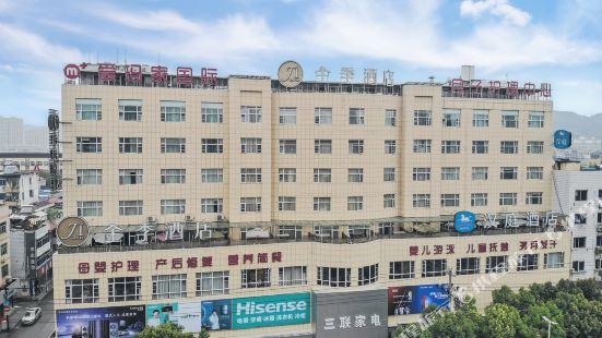 漢庭酒店(新昌大佛寺店)
