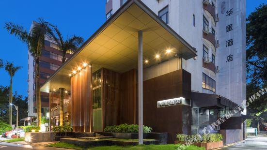 H' Life Hotel (Shenzhen Creative Park)