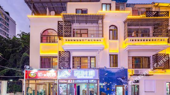 Haishijian Inn